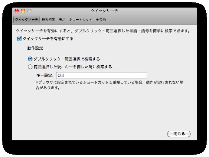 スクリーンショット(2011-04-23 19.34.34).png