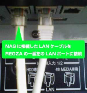 lan2.jpg