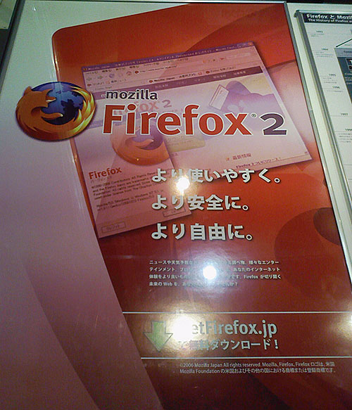 gdp2007-ff-01.jpg