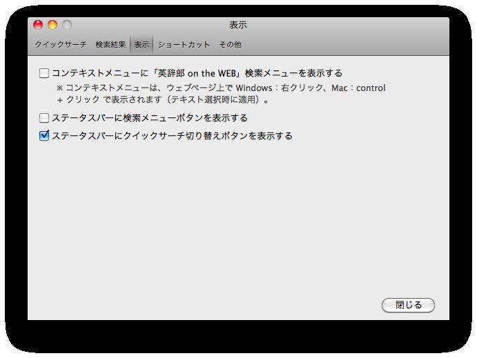 スクリーンショット(2011-04-23 19.58.01).png