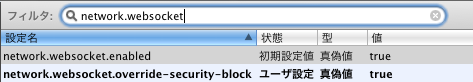 firefox-livereload-aboutconfig.png