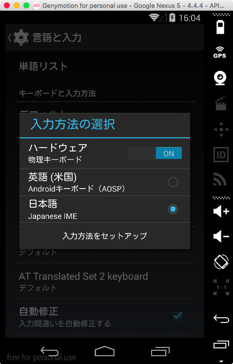 Android4.4.4.png