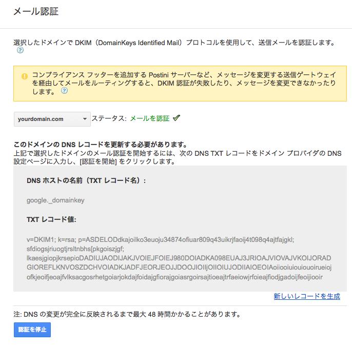 スクリーンショット 2014-06-28 21.24.09.png