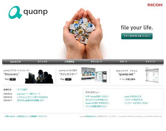 quanp_com.jpg